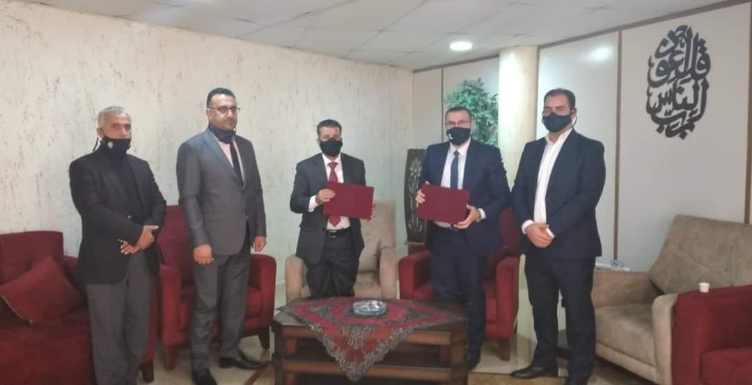 البورد الألماني يوقع اتفاقية توأمة مع جامعة مؤتة الحكومية في الأردن